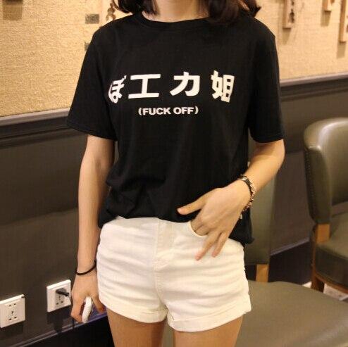 2017 nouveau noir blanc femmes t shirt blanc japonais filles de mode t shirt femme tee rue. Black Bedroom Furniture Sets. Home Design Ideas