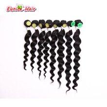 8pcs/lot Unprocessed virgin hair extension brazilian human natural hair bundles jerry curly short 8inch loose wave hair deep cur