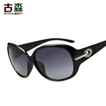 Classic Steampunk Sunglasses Polarized Sunglasses Women Plastic Rhinestone Spectacles Frame Clear Sun Glasses Driving Sunglasses