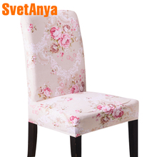 Svetanya Home Dining Chair Cover elastic Banquet Wedding Chair Covers Spandex elastic cloth Universal Stretch Floral Solid Color