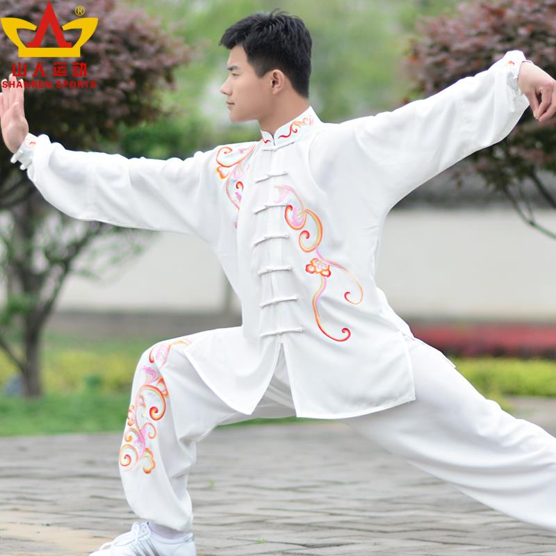 High-grade Embroidery Team Stage Performing Tai Chi  Clothing For Men And Women,Wushu, Kung Fu,martial Art Suit,sportswear