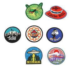 Round Natural Embroidery Patch for Clothing Iron on Embroidered Fabric Badge Motif Garment DIY Apparel Applique Accessories round natural embroidery patch for clothing iron on embroidered fabric badge motif garment diy apparel applique accessories