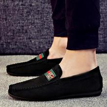 Moccasins Men Luxury Brand Suede Casual Shoes Flats Loafers Breathable Lightweight Driving Men's Shoes Autumn Footwear Black