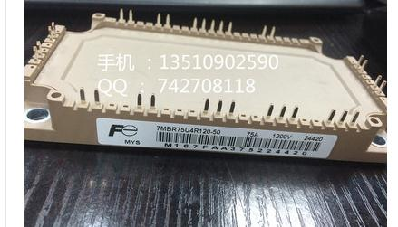 Free shipping! In stock 100%New and original   7MBR75U4R120 free shipping xc3020 70p84c new original and goods in stock