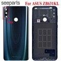 Оригинальный чехол для Asus Zenfone Max Pro (M2) ZB631KL  крышка для аккумулятора ASUS ZB631KL