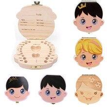 Caixa de dentes de madeira do bebê crianças caixa de armazenamento de dentes de leite do bebê coletar organizador dor espanhol & inglês & francês & russo caso
