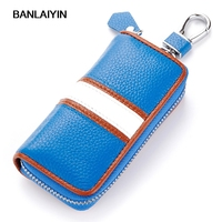 High Quality Cow Leather Key Wallet Auto Car Keys Cases Men Real Leather Zipper Card Holder Women Housekeeper Key Pouch Coin Bag