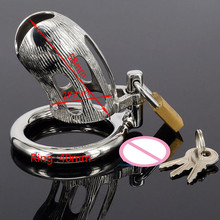Extreme Chastity Cage Stainless Steel Small Size Male Chastity Belt Penis Lock Restraint Device Sex Toy