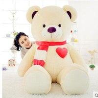 Big Bear Stuffed Doll 150cm Teddy Bear Plush Toys Big Toys Animals Bear Children's Birthday Gift Kids Stuffed Gift Plush Toys