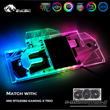 Radiator Graphics-Card Rtx 2080 N-MS2080TRIO-X Gaming-X-Trio Water-Block Bykski for VGA
