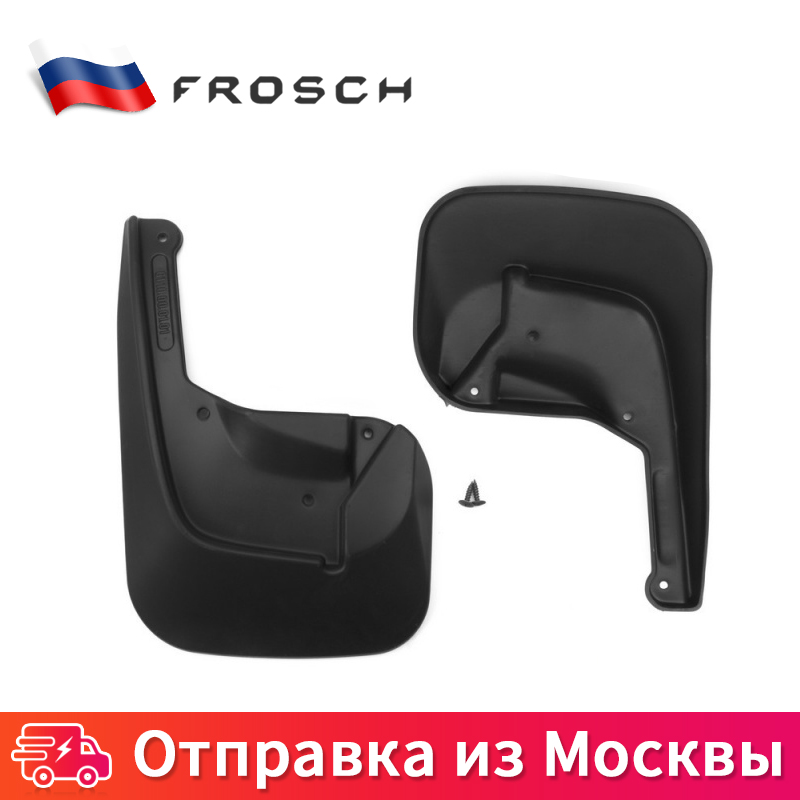 цена на 2 PCs Mud Flaps Splash Guards front mud flaps splash guard for car Auto Exterior parts For SSANG YONG New Actyon 2010-внед. Standard