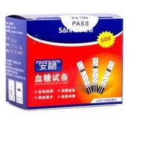 2018 Rushed Promotion Blood Glucose Meter Sannuo Sugar Test Paper 50pcs/bottle Safe