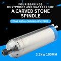 HYCNC 3.2квт шпиндель Буле для камня диаметр 100 двигателя с водяным охлаждением постоянный крутящий момент