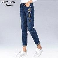 Spring Summer Korean By High Waist Plus Size Embroidery Nine Harem Jeans 4Xl 5Xl 7Xl Large