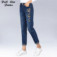 Spring Summer Korean By High Waist Plus Size Embroidery Nine Harem Jeans 4Xl 5Xl 7Xl Large