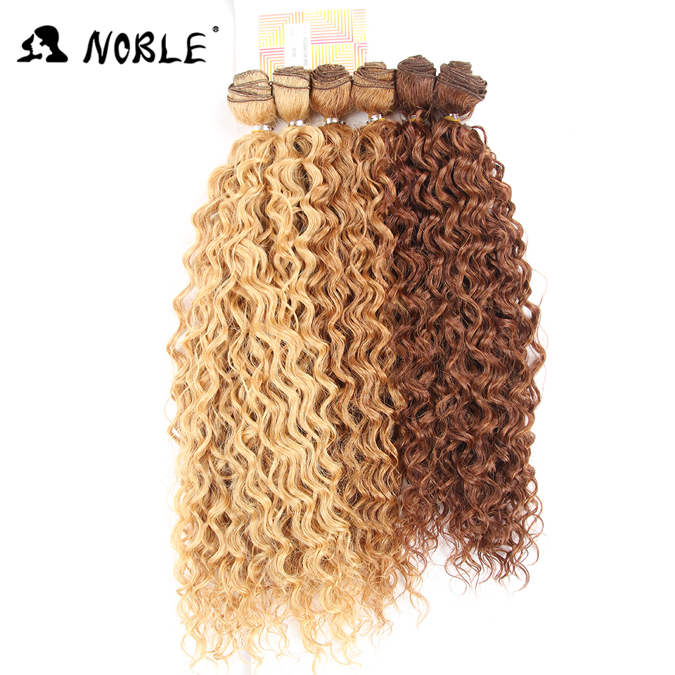Noble 20-24inch 6pcs/pack Black Ombre Synthetic Hair Weaving Kinky Curly Hair Extensions Weft Hair Weave Bundles For Black Women