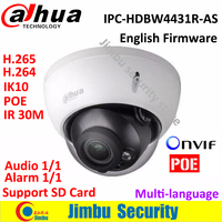 2016 Dahua IPC HDB4431R AS IR HD 1080p IP Camera 4MP IR Security Cctv Dome Camera