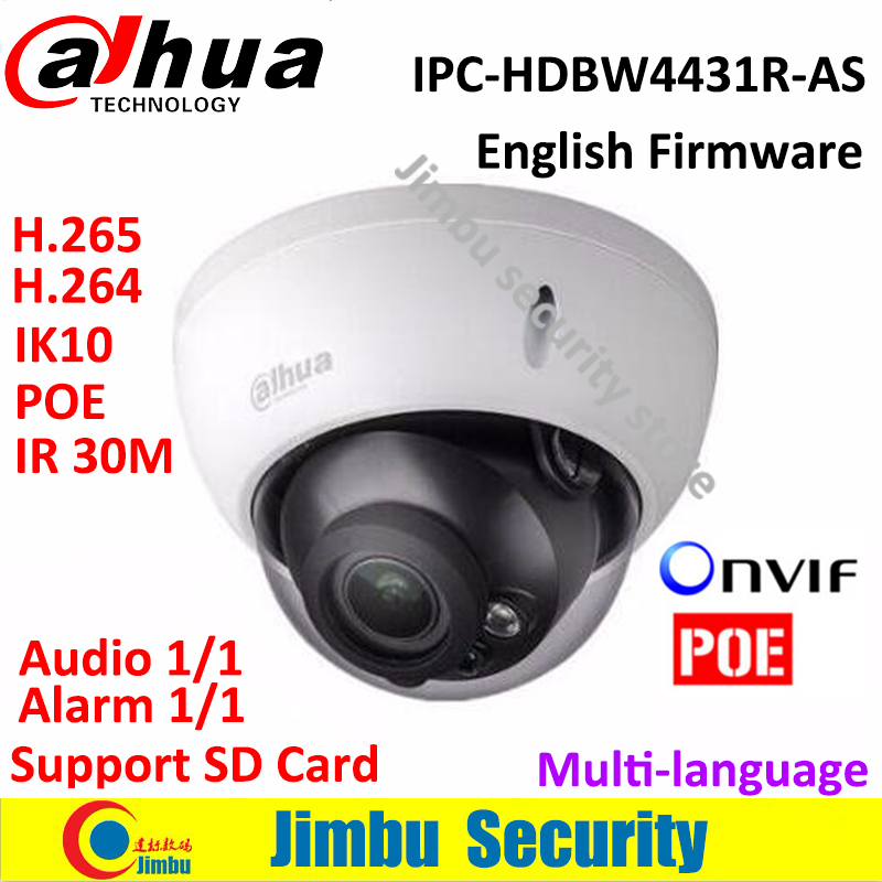 Dahua 4MP IP Dome Camera IPC-HDBW4431R-AS H.265 night vision IR30m have Audio in/out security cctv POE network camera IK10 IP67 4 in 1 ir high speed dome camera ahd tvi cvi cvbs 1080p output ir night vision 150m ptz dome camera with wiper