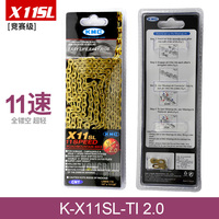 Kmc X11SL Super Light Double X Chain 11 Speed Mtb Road Bike Bicycle Chain Titanium Gold