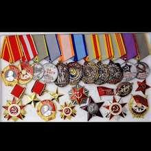 WW2 Золотая Звезда значок СССР труда, медаль почета CCCP медаль на заказ Ленин Красная звезда медали