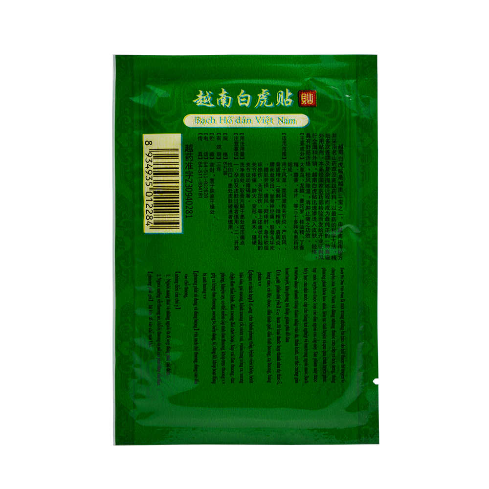 104Pcs Vietnam Witte Tijger Balsem Medische Gips Reumatoïde Artritis Gewrichtspijn Relief Nek Body Spier Patches Sticker