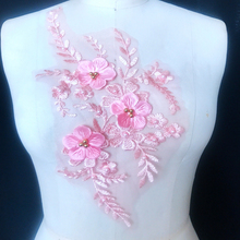 2/6Pieces Beaded Flower Lace Applique Motif Sewing Bridal Wedding Dress Patches Collar Fabric Trim Clothes Patch