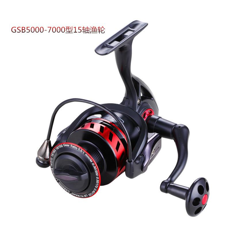 WOEN GSB5000-7000 type All metal Spinning wheel 15BB Sea fishing Fishing reel CNC crank Braking force 8KG
