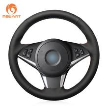 MEWANT Black Artificial Leather Car Steering Wheel Cover for BMW E60 E61 (Touring) 530d E63 2003 2010 E64 2004 2010