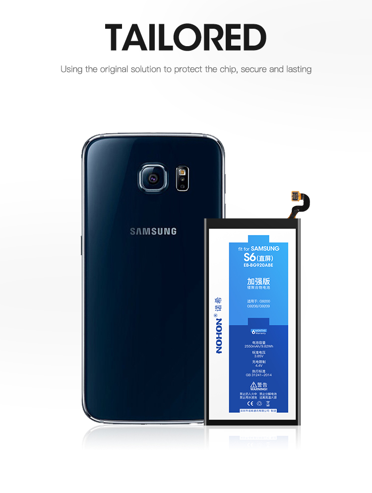 battery for samsung s6 (6)