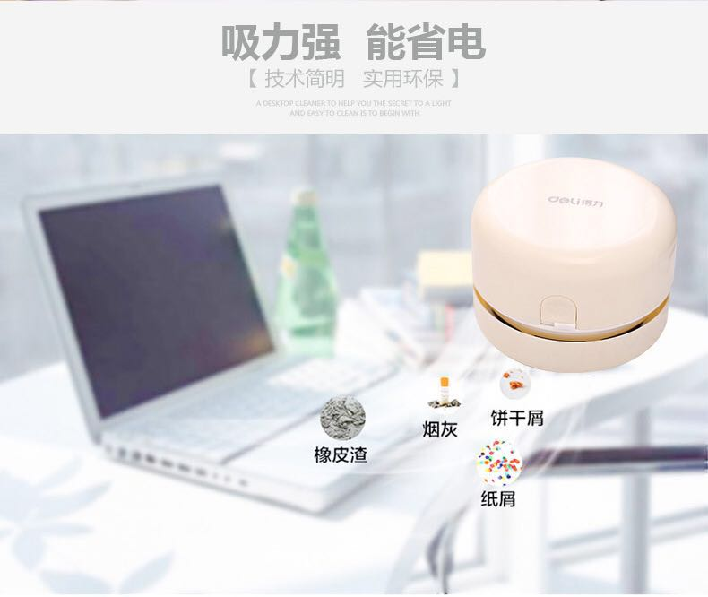 Home Appliances Mini Table Vacuum Cleaner Robot Vacuum Cleaner Pet Using Battery For Cleaning Desk Keyboard Vacuums Cleaners Canister Gift