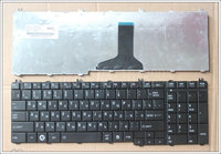NEW Russian Laptop Keyboard For Toshiba Satellite L655 L655D C655 C655D C650D L650 L650D L755 Black