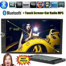 2 DIN 7 inch touch screen Bluetooth Support Rear View Camera Handsfree FM USB TF AUX MUTE TREBLE BASS Car MP5 MP4 Player radio
