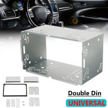 6 2 font b Car b font Stereo Fascia Dash Panel Metal Frame 2 Din Trim