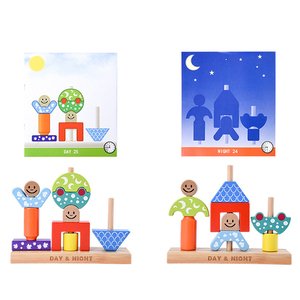 Image 5 - Pädagogisches Holz Spielzeug Sonne & Mond Tag & Nacht Säule Blöcke Frühe Lernen Baby Kinder Geburtstag Weihnachten Geschenk