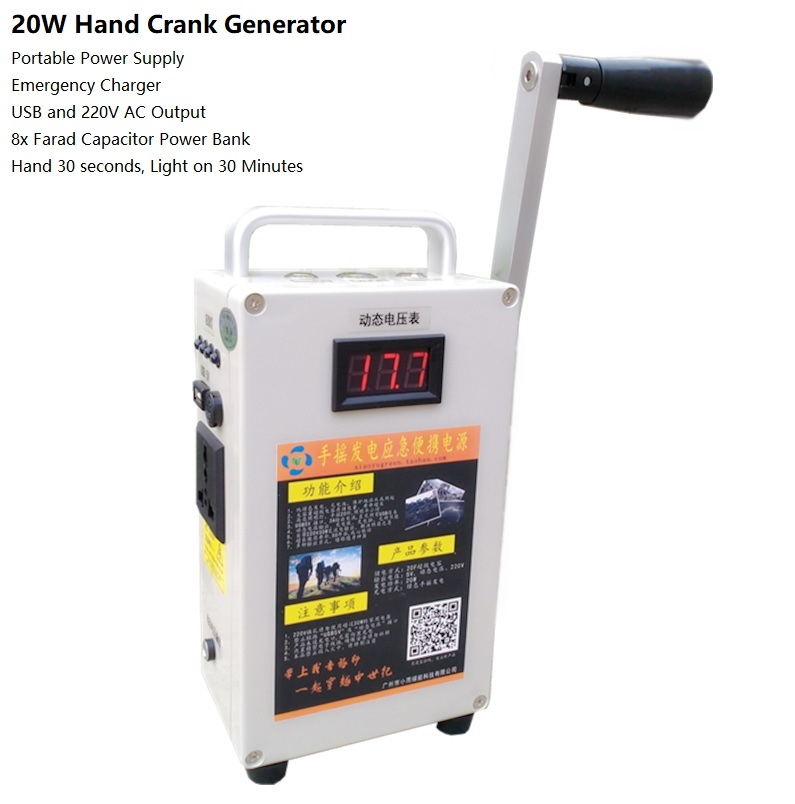 20W Hand Crank Generator / Portable Power Supply / Emergency Charger / 220 Volts and USB Output / 8x Farad Capacitor Power Bank icoco 3 in 1 emergency charger flashlight hand crank generator wind up solar dynamo powered fm am radio charger led flashlight