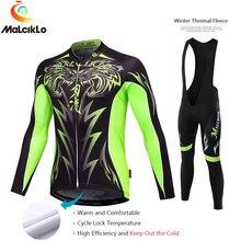 Malciklo Brand 2017 High Quality Pro Fabric Cycling Winter Thermal Fleece Jersey Long Set Ropa Ciclismo Bike Clothing Pants W002