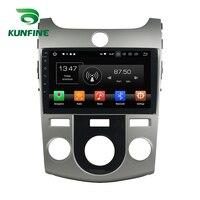 Octa Core 4GB RAM Android 8.0 Car DVD GPS Navigation Multimedia Player Car Stereo for KIA CERATO 2008 12 Radio Headunit WIFI