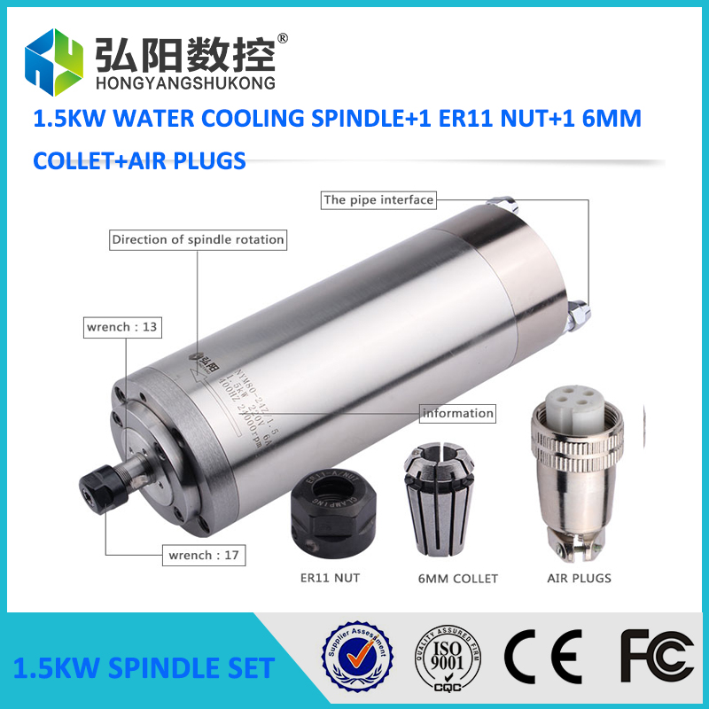 1.5KW Spindle+air plugs+ER11 NUT+6mm collet 1.5kw water cooling spindle with 80mm dia for woodworking for ad engraving mirco air grinder mag 122n 35 000rpm collet size 20mm 0 6mpa 140g