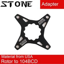 Stone chainring  for Rotor to 104 BCD  adapter spider converter single speed 104bcd narrow and wide tooth 5mm offset crank parts цена 2017