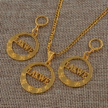Anniyo Marshall LAKWE Pendant Necklaces Earrings Jewelry sets for Women Gold Color Ball Chains Ethnic Gifts #131106S anniyo big size marshall jewelry set pendant ball beads necklaces earrings for women gold color ethnic jewellery gifts 123406