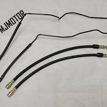 1 шт. передних и задних тормозов надувные латексные штаны кабель рассчитан на китайцев блеск V5 авто части двигателя 3497009