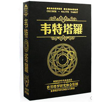 Radiant Rider Waite Tarot Board Game 78 PCS Cards Chinese/English Edition for Astrologer with Box/Bag/Tablecloth