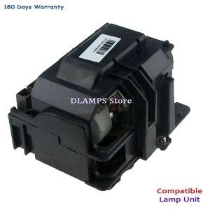 Image 2 - חדש לגמרי באיכות גבוהה VT75LP מנורת מקרן עם דיור עבור NEC LT280/LT375/LT380/LT380G/VT470/ VT670/VT675/VT676
