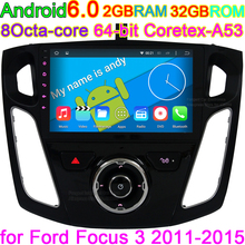 Computadora del coche para FORD FOCUS 2011 2012 2013 2014 2015 Androide vehículo de Sistema de Navegación GPS Unidad Principal de Radio Estéreo Reproductor de DVD DVR