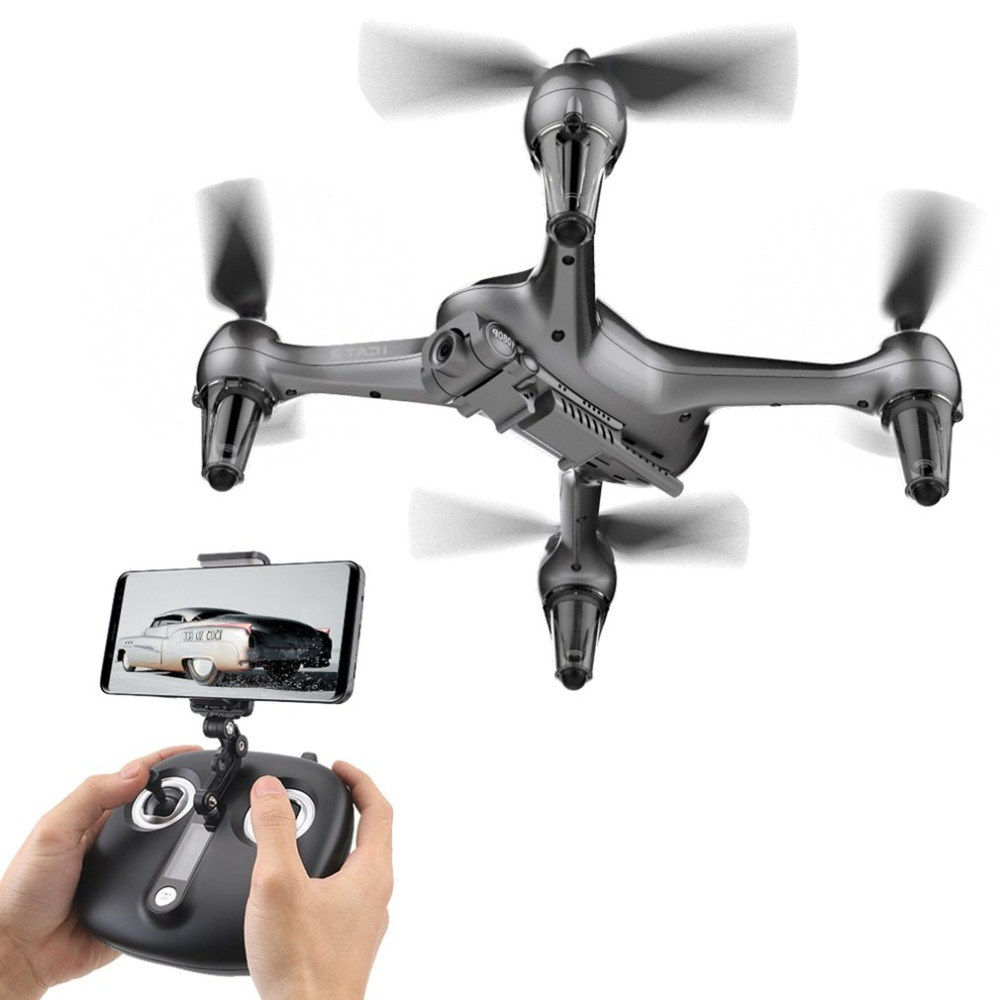 SMRC/Icat 2 2.4G Drone GPS Intelligent Precise Positioning HD 1080p aerial Photography Quadcopter
