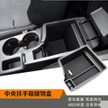 Apoyabrazos coche caja de almacenamiento guantera caja de almacenamiento bandeja Para Mazda CX-5 CX5 Atenza, Accesorios de automóviles