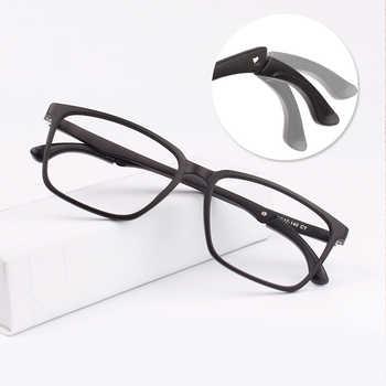 New Sport Men\'S Adjustable Temple Full Rim Light Weight TR90 Eyeglasses Square Eyewear Prescription Eye Glasses Rxable 6010