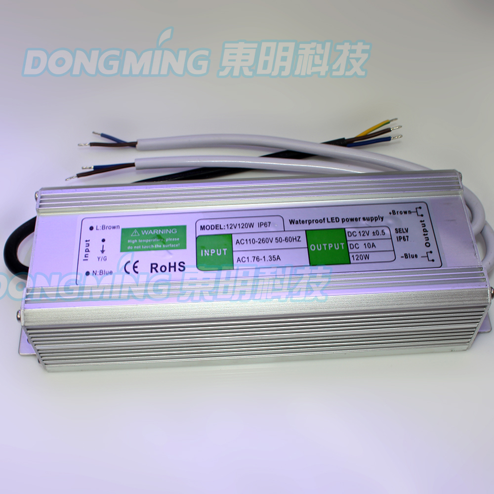 5pcs waterproof power supply IP67 led driver <font><b>120W</b></font> <font><b>12V</b></font> 10A led <font><b>electronic</b></font> <font><b>transformer</b></font> for outdoor pool lights led strip image