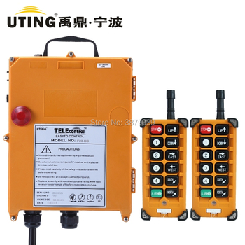 F23-BBL Controller(2 Transmitter+1 Receiver) UTING CE FCC Industrial Wireless Radio Remote Control for Hoist Crane