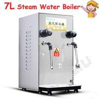 7L Automatic Steam Water Boiler Electric Water Heater Coffee Maker Milk Foam Maker Bubble Machine Boiling